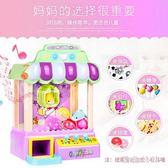 游戲機玩具扭蛋投幣充電兒童版抓娃娃機迷你創意小兔子機器小型隨 aj10293『黑色妹妹』
