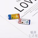 【兩個裝】飛機票胸針合金卡通領針包扣針掛件登機牌徽章配飾【極簡生活】