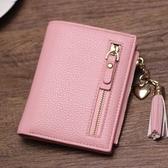 拉鍊錢包女短款多卡位軟皮卡包