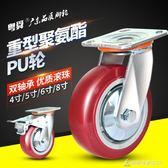 重型萬向輪聚氨酯工業載重腳輪手推車輪剎車輪子轱轆 酷斯特數位3c