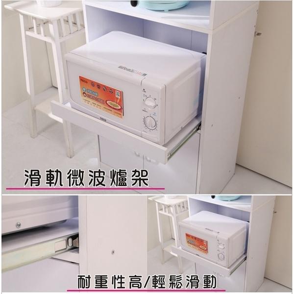 收納 Buyjm 低甲醛防潑水四門180cm高廚房櫃/電器櫃/收納櫃/餐廚櫃 B-CH-DR017WH