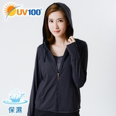 UV100 防曬 抗UV-涼感保濕連帽外套-女