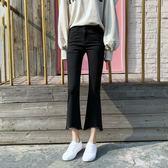 2018春季新款顯瘦黑色高腰微喇九分牛仔褲