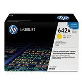 HP CB402A 507原廠黃色碳粉匣CP4005