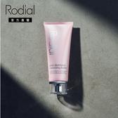 Rodial 粉鑽光緊緻潔顏乳 100ml (英國皇室御用品牌)