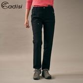 ADISI 女高抗風保暖長褲AP1821007 (S-2XL) / 城市綠洲 (四面彈性、撥水、磨毛)