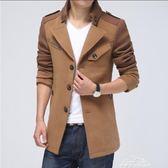 風衣男中長款 修身青年羊毛呢子大衣男士外套潮 艾莎嚴選 艾莎嚴選