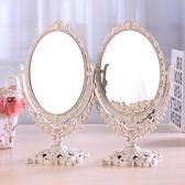 臺式化妝鏡子 歐式鏡子 雙面梳妝鏡 大號鏡子 便攜公主鏡 新款