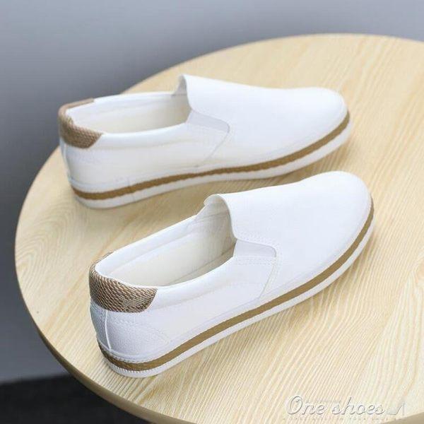 春夏一腳蹬女鞋子學生平底懶人鞋正韓白色小白鞋女皮面帆布鞋  one shoes