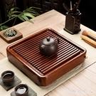 花梨木茶盤整塊實木茶海簡約功夫茶具排水小號茶臺電木款茶托家用泡茶茶具 LJ6699【極致男人】