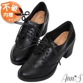 Ann'S英倫甜心2.0厚底-綁帶牛津雕花粗跟踝靴7cm-黑