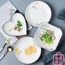 2/3/4個裝 陶瓷西餐盤子菜盤家用組合...