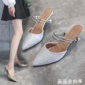 跟鞋5-8cm 一鞋兩穿女涼鞋搭尖頭高跟鞋細跟包頭 薇薇家飾