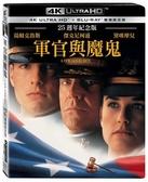 【停看聽音響唱片】【BD】軍官與魔鬼雙碟限定版『4K』