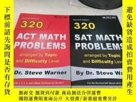 二手書博民逛書店Sat罕見Math Problems + Act Math Pr