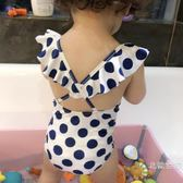 女童泳衣小童韓版寶寶游泳衣女小孩1-3歲嬰幼兒連體泳衣可愛