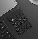 數字鍵盤 可充電無線筆記本電腦蘋果專用財務會計外置usb九宮格有線【快速出貨八折鉅惠】