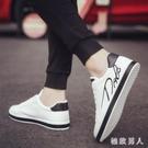 2018夏季新款小白鞋男士板鞋休閒白鞋百搭潮鞋男鞋子 XW1699【極致男人】