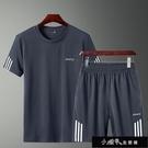 男裝夏天運動套裝男短褲兩件套男士短袖t恤運動服休閒褲寬鬆【全館免運】