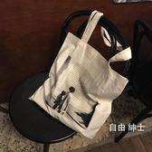 收納袋正韓百搭黑白印花休閒購物袋帆布包單肩包