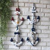 創意鐵錨裝飾品 掛鉤工藝品酒吧餐廳掛件裝飾壁掛照片墻        瑪奇哈朵
