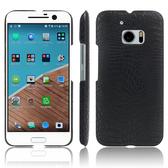 手機殼 適用HTC 10手機殼皮質背殼M10鱷魚紋手機皮套M10保護套防摔男女