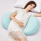 孕婦U型枕孕婦枕頭側睡枕側臥枕靠枕孕期u型枕多功能托腹睡覺抱枕 俏女孩
