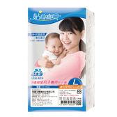 【貼身寶貝】坐月子專用免洗褲 三角型 舒適棉感(5件/包)
