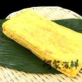 爭鮮招牌玉子燒500g±5%/條#日式#玉子燒#蛋磚#軟嫩口感