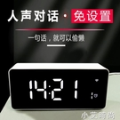 鬧鐘學生用電子靜音簡約北歐風格兒童臥室床頭夜光數字智慧時鐘表 小艾新品