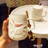超可愛卡通獨角獸水杯陶瓷杯馬克杯ins獨角獸水杯陶瓷馬克杯 9號潮人館