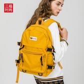 【伊人閣】後背包學院系列工裝風大容量旅行雙肩背包女包