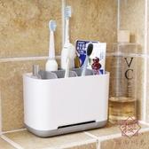 牙刷架置物架電動牙刷收納盒套裝免打孔牙具座【櫻田川島】