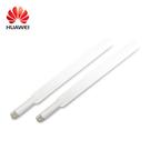 Huawei B315 專用原廠天線(1組/2入)