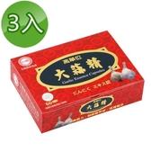 【台糖】大蒜精60粒(3盒/組)