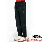 Wildland 荒野 0A81330-54黑色 男透氣抗UV休閒長褲 吸濕排汗/輕薄透氣/居家休閒/運動登山褲