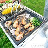 燒烤工具配件家用燒烤盤韓式不粘煎盤戶外烤肉盤30*25cm 烤肉節搶購