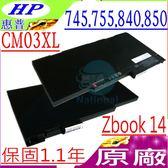 HP 電池 CM03XL (原廠)-惠普 840 G2,850 G2,745 G1,745 G2,755 G1,Zbook 14 G2,E7U24AA,Hstnn-LB4R