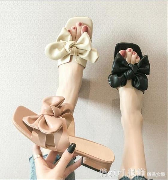 拖鞋 蝴蝶結拖鞋女夏外穿2021新款時尚百搭粗跟一字拖網紅涼拖鞋仙女風 開春特惠