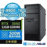 【南紡購物中心】ASUS 華碩 WS690T 商用工作站(i9-9900/16G/256G PCIe+2TB/RTX3060 12G/WIN10專業版)