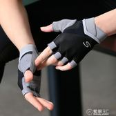 健身手套女半指器械訓練單車防滑耐磨透氣戶外騎行薄春夏運動手套   電購3C