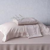 HOLA 雅逸天絲素色床被四件組雙人-灰粉