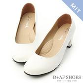 D+AF 舒適百搭.MIT素面圓頭5cm粗跟鞋*白