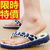夾腳拖鞋-簡單精緻時尚編織人字男休閒鞋4色57c46【巴黎精品】