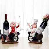 酒架  歐式廚師酒架創意樹 紅酒架時尚家居擺件個性葡萄酒架igo  歐韓流行館