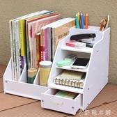 桌面收納盒辦公桌收納置物架辦公室書架書桌桌面辦公用品文件資料夾收納盒伊鞋本鋪