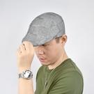 鴨舌帽 拼接設計有型扁帽NHG20