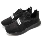 Puma 休閒慢跑鞋 Wired 黑 白 低筒 大LOGO 輕量避震 男鞋 女鞋 運動鞋【PUMP306】 36697001