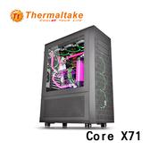 Thermaltake 曜越 Core X71 ATX (2大5小) 高直立式開窗機殼
