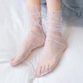 3雙裝 網紗襪女中筒襪潮透明薄款堆堆襪韓國可愛蕾絲襪夏【慢客生活】